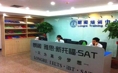 济南市教育局通报14起在职中小学教师有偿补课典型案例